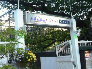 Canalcafe